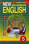 Гдз по английскому языку 5 класс учебник millennium