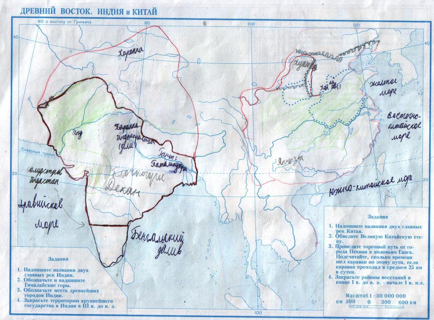 Контурная карта древний восток 5 класс