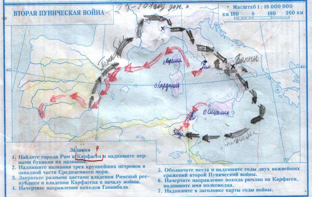 Атлас 5 класса история древнего мира контурная карта междуречья ответы