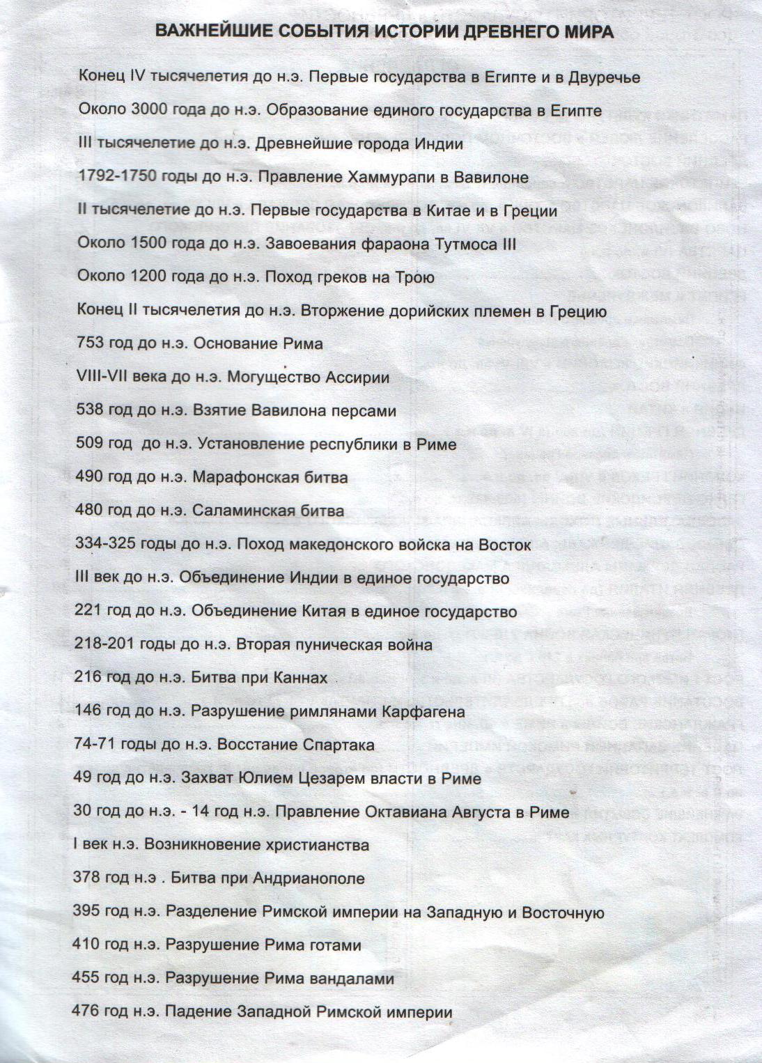 решебник дидактический материал. химия. 8 класс а.м.радецкий. скачать
