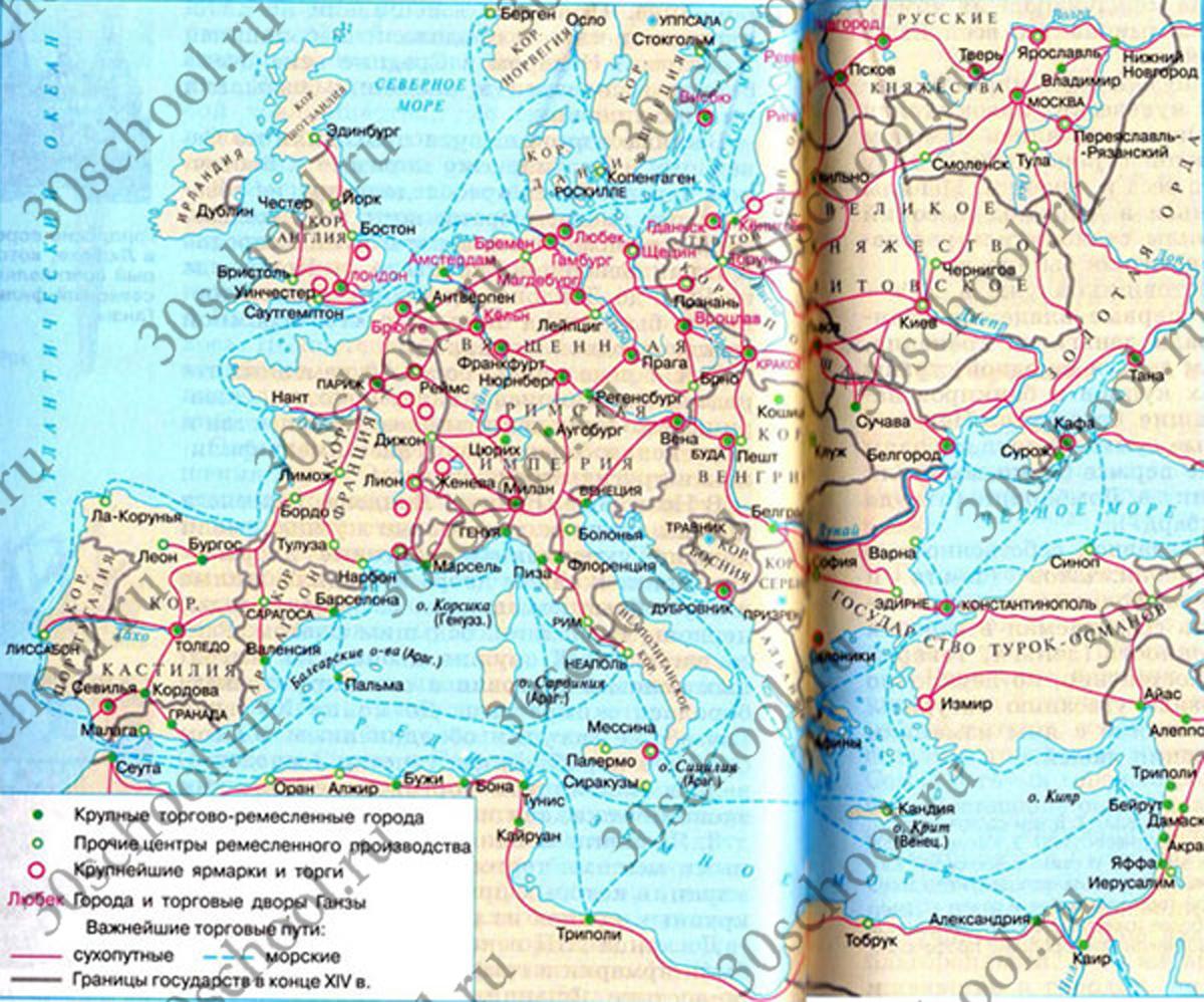 развитие европе 6 карты класс контурные западной городов в по гдз истории
