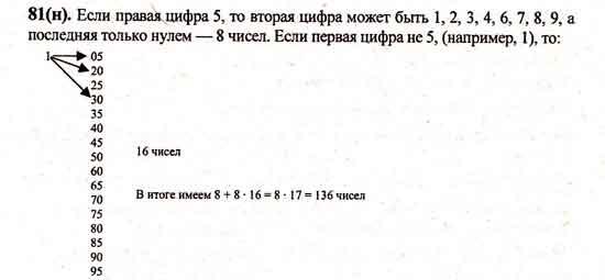 казахский язык 2 класс атамура домашние задания
