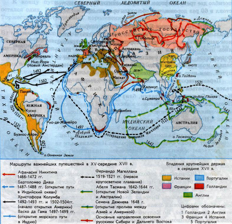 География 8 класс нарисованные контурные карты 1 задание